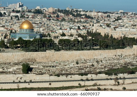 The Temple Mount in Jerusalem, Israel. - stock photo