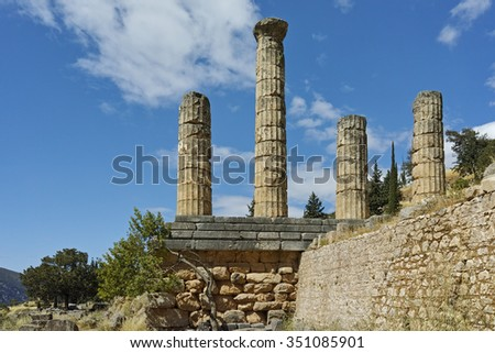 The Temple of Apollo in Ancient Greek archaeological site of Delphi,  Central Greece - stock photo