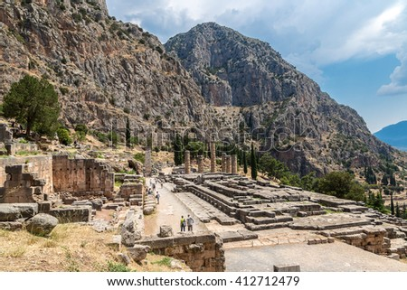 The Temple of Apollo in Delphi, Greece in a summer day