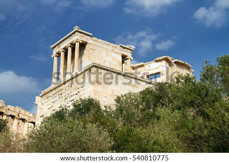 The Temple of Greek goddess Athena Nike on the Acropolis of Athens, built around 420BC