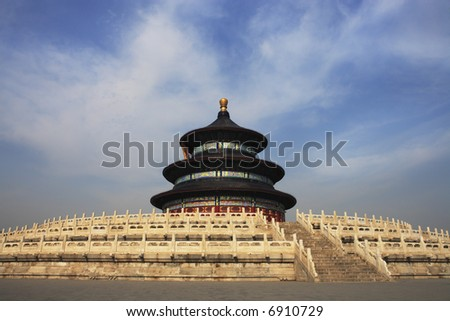 The Temple of Heaven and wispy clouds. - stock photo