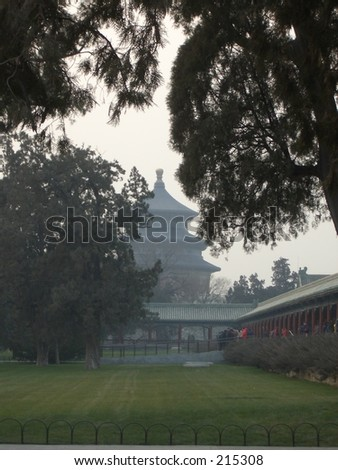 The Temple of Heaven in Beijing China. - stock photo
