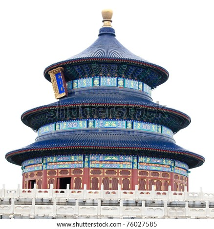 The Temple of Heaven in Beijing China - stock photo