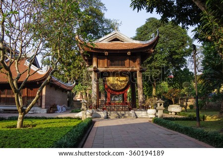 The Temple of Literature ( Van Mieu ) in Hanoi, Vietnam. Drum and chinese pagoda.
