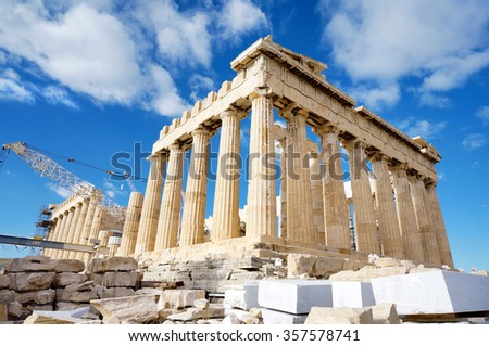 The Temple of Parthenon on the Acropolis of Athens