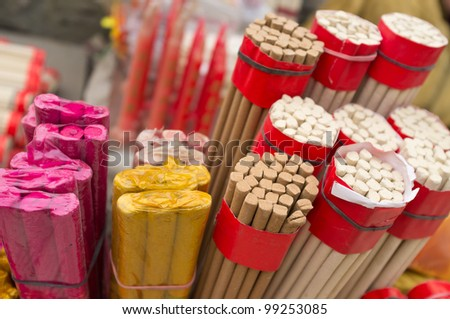 The temples sales of incense