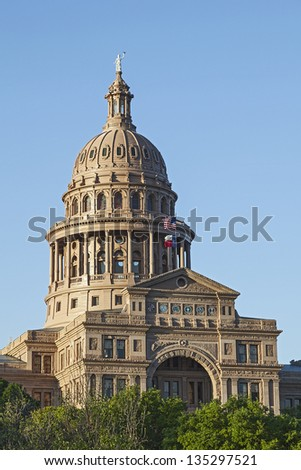 The Texas State Capitol Building in downtown Austin at Sunset - stock photo