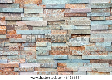 The texture of the stones. - stock photo