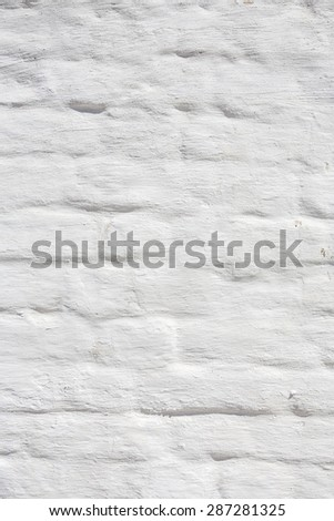 The texture of white brick wall - stock photo
