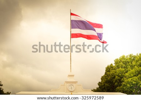 the thailand flag is in the bangkok