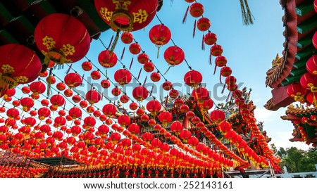The Thean Hou Temple with up hundreds of lanterns hung across the courtyard in preparation for the coming Chinese New Year. - stock photo