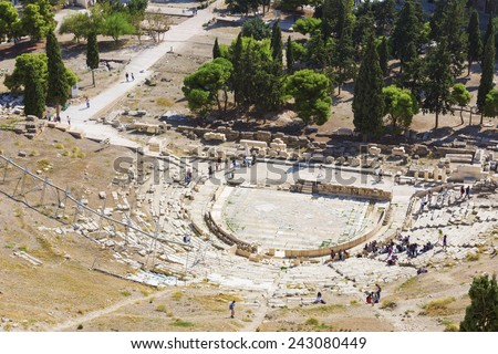 The Theatre of Dionysus Eleuthereus ,one of the earliest preserved in Athens,Greece - stock photo