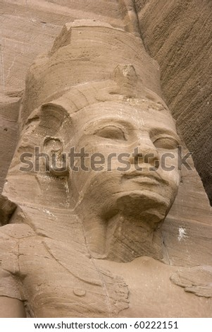 The third face in Ramses II temple