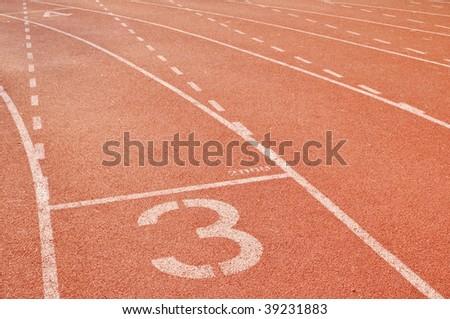 the third lane - stock photo