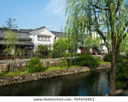 The tourist area of Kurashiki