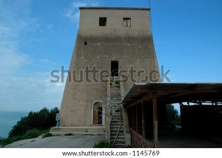 The Tower of San Felice in Southern Italy's Gargano National Park