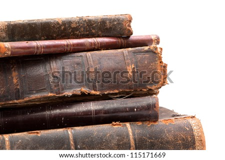 The tower of the old books - stock photo