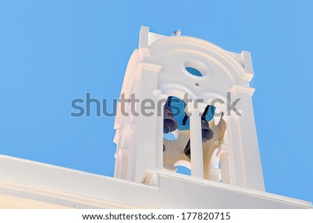 The tower of the unidentified building of Chania, Crete, Greece - stock photo
