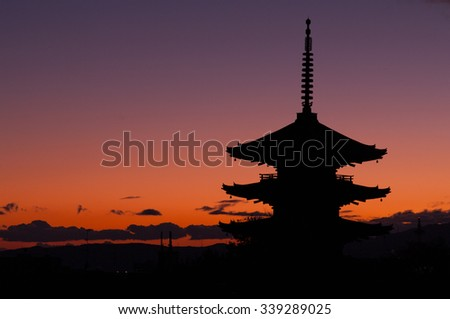 The tower of yasaka, Kyoto(prefectures),japanese traditional temples and shrine - stock photo