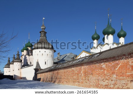 The towers and walls of the Kremlin of Rostov the Great, the Golden ring of Russia - stock photo