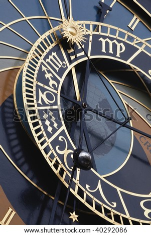 The Town Hall Clock also known as the Astronomical Clock in Prague Czech Republic. - stock photo