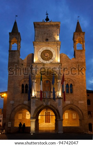 The town hall of the town of Pordenone, Italy - stock photo