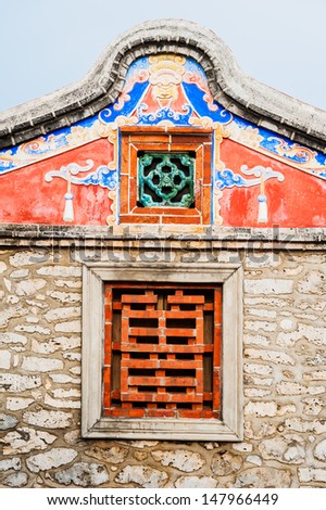 The traditional buildings in Taiwan - Penghu