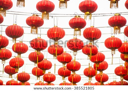 The traditional Chinese new year lanterns are for celebration.