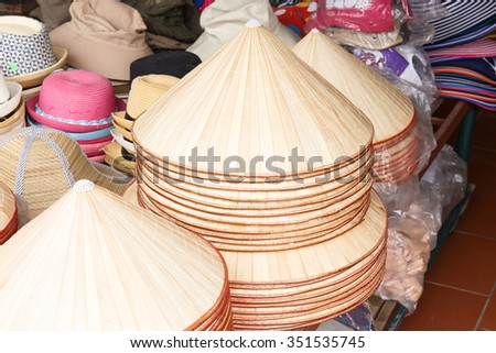 The traditional hats of Vietnam's woman. The most popular of Vietnam's woman. - stock photo