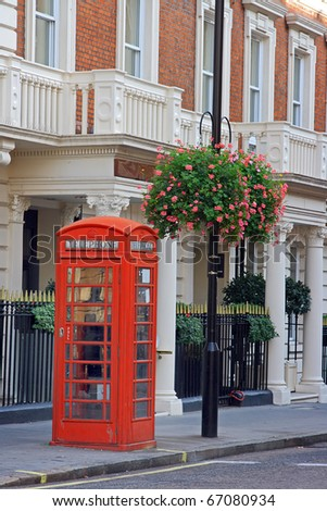 The traditional old London street - stock photo