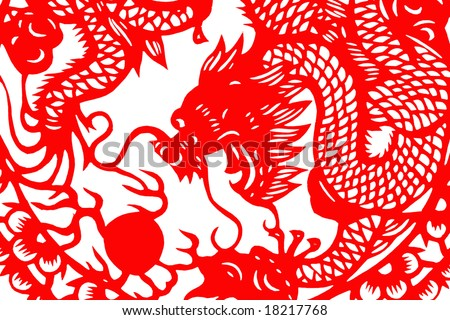 The traditional paper-cut chinese dragon on the white - stock photo