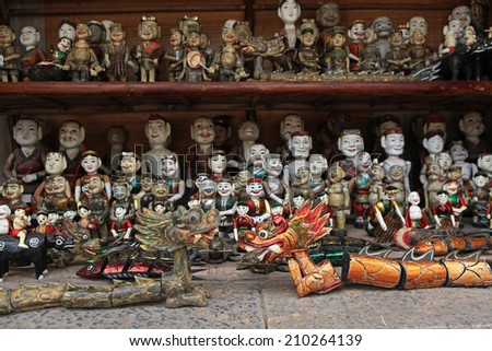 The traditional water puppets of the theater in Hanoi, Vietnam - stock photo