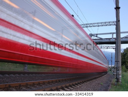 The train moves on a rail way. - stock photo
