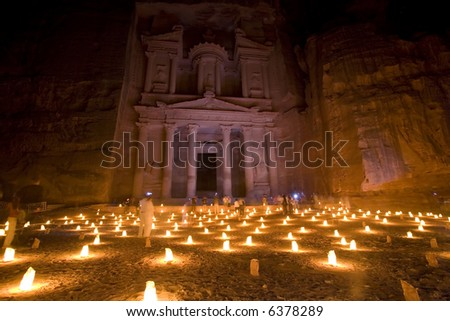 The Treasury at Petra Jordan lit at night - stock photo