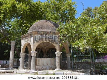The tree of Hippocrates at Kos island in Greece - stock photo