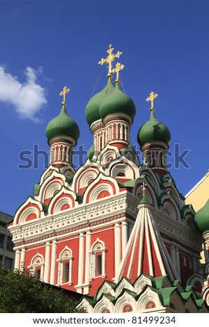 The Trinity Church in Nikitniki is a Russian Orthodox church in Moscow, Russia - stock photo