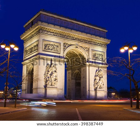 The Triumphal Arch in evening, Paris, France. - stock photo