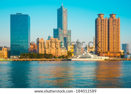The True Love Harbor in Kaohsiung, Taiwan - stock photo