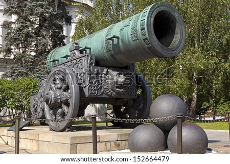 The Tsar Cannon of the Moscow Kremlin, Russia. - stock photo