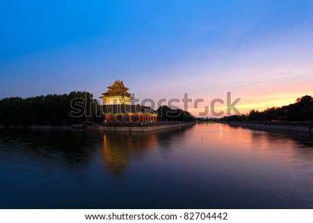the turret of the forbidden city at dusk in beijing,China