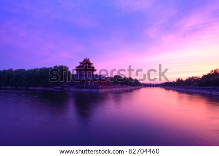 the turret of the imperial palace at sunset in beijing,China - stock photo