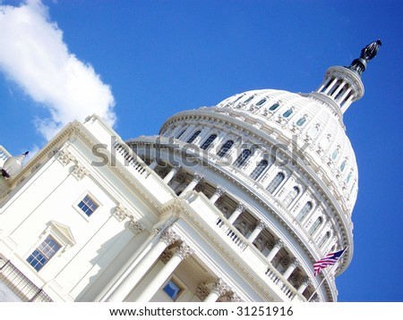 The U.S. Capitol building in Washington, D.C.