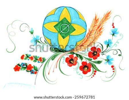 The Ukrainian decorative list.Composition flower on a towel with a ball. - stock photo
