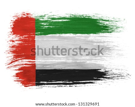 The United Arab Emirates flag - stock photo