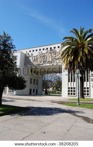 The University of Concepcion, one of the Chilean Traditional Universities, is one of Chile's oldest and most prestigious universities, and one of the most important outside of the capital, Santiago. - stock photo