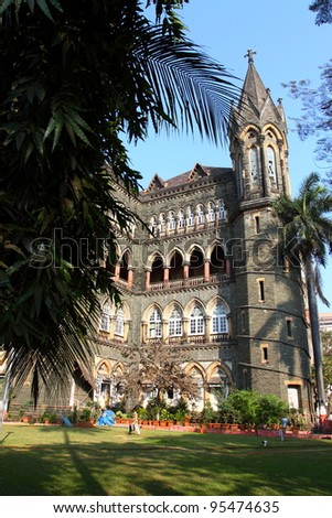 The University of Mumbai is a state university situated in Maharashtra state of India - stock photo