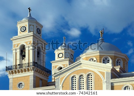The upper part of Kalamata's Greek Orthodox cathedral - stock photo