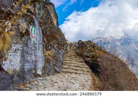 The upper path in Himalayas, Sagarmatha National Park, Nepal  - stock photo