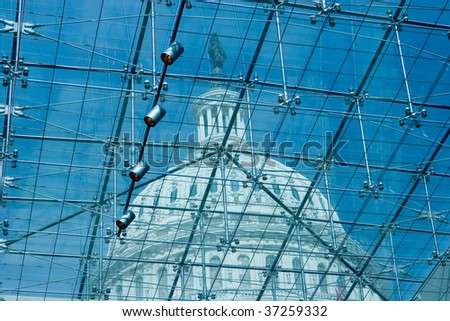 The US Capitol as seen through the Visitor?s Center - stock photo