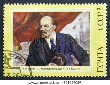 The USSR - CIRCA 1976: the press printed in the USSR, shows Lenin on Red Square , circa 1976. - stock photo